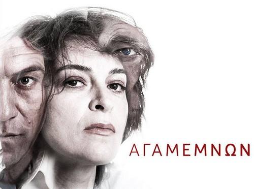 Ο «Αγαμέμνων» του Αισχύλου, στο Υπαίθριο Δημοτικό Θέατρο Κοζάνης