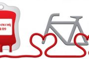Υποδοχή ποδηλατών