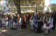 Παρέλαση 28ης Οκτωβρίου στα Σέρβια (φωτογραφίες, βίντεο)