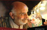 Ο ΓΑΜΟΣ ΤΟΥ ΜΠΑΡΜΠΑΓΙΩΡΓΟΥ την Κυριακή 21/10 στο Πολιτιστικό Κέντρο Σερβίων