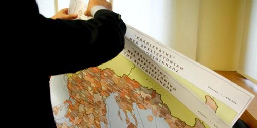 Χωροταξικό «Καλλικράτη»: Σπάνε τουλάχιστον πέντε δήμοι- Mεγάλες αλλαγές μετά τις εκλογές