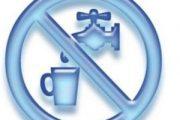 Προσωρινή ακαταλληλότητα πόσιμου νερού ΤΚ Γουλών (Ρυμνίου)