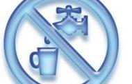 Αρρυθμία & διακοπή ύδρευσης στην ΤΚ Τρανοβάλτου - Προσωρινή ακαταλληλότητα πόσιμου νερού Οικισμού Φρουρίου