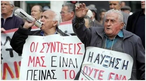 Αναδρομικά συνταξιούχων: πώς υποβάλλεται η αίτηση στον ΕΦΚΑ