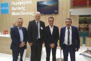 Συμμετοχή της Περιφέρειας Δυτικής Μακεδονίας στην 34η Διεθνή Έκθεση Τουρισμού Philoxenia (9-11 Νοεμβρίου στη Θεσσαλονίκη)