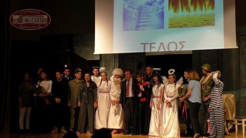 Η εκδήλωση του Γυμνασίου - ΓΕΛ Σερβίων για την επέτειο της 28ης Οκτωβρίου 1940
