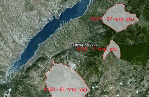 Υπόμνημα θέσεων και προτάσεων του Επιμελητηρίου Κοζάνης για την ανάπτυξη των παραλίμνιων περιοχών Πολυφύτου – Ιλαρίωνα της ΠΕ Κοζάνη