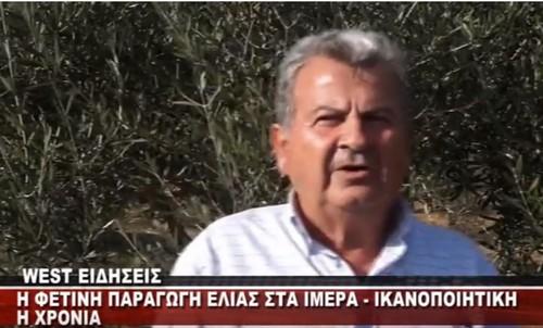 Iκανοποιητική η φετινή παραγωγή ελιάς στα Ίμερα του δήμου Σερβίων – Βελβεντού – Τι λέει Πρόεδρος του Συνεταιρισμού Ιμέρων Δημήτρης Παπαδόπουλος