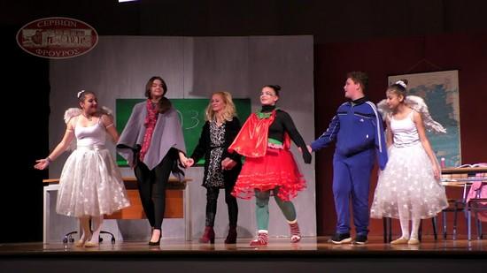 Πρεμιέρα για την παιδική παράσταση «η Ελίνα και ένα ξωτικό … διαφορετικό» από την θεατρική ομάδα Σερβίων (Βίντεο – Φωτό)