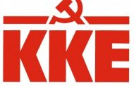 Η ΚΟΒ ΣΕΡΒΙΩΝ του ΚΚΕ προς τιμήν των 100 χρόνων ζωής και δράσης του ΚΚΕ διοργανώνει γλέντι το Σάββατο 8 Δεκεμβρίου