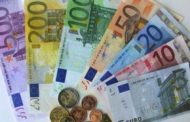 ΕΣΠΑ: Ξεκινούν οι αιτήσεις για επιδότηση έως 75.000 ευρώ σε μικρές επιχειρήσεις