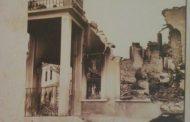 Εορτασμός της επετείου ολοκαυτώματος των Σερβίων την Κυριακή 3 Μαρτίου