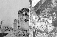 Μορφωτικός Όμιλος Σερβίων «ΤΑ ΚΑΣΤΡΑ»: Πρόσκληση στην εκδήλωση μνήμης του Ολοκαυτώματος των Σερβίων της 6ης Μαρτίου 1943
