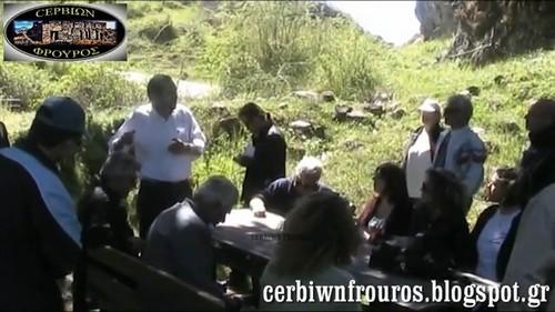 Ξενάγηση στα Σέρβια (10-04-2011)