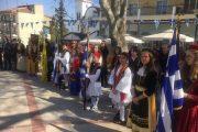 Φωτοπαρουσίαση των εκδηλώσεων εορτασμού της επετείου της 25ης Μαρτίου στα Σέρβια