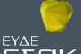 Δημοσίευση Β' κύκλου της Ενιαίας Δράσης Κρατικών Ενισχύσεων «ΕΡΕΥΝΩ – ΔΗΜΙΟΥΡΓΩ – ΚΑΙΝΟΤΟΜΩ»