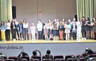 H Εαρινή Συναυλία Τάξης Πιάνου της Κατερίνας Σουλιώτη από το Δημοτικό Ωδείο Σερβίων