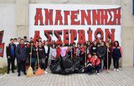 Φωτογραφίες από τη συμμετοχή των παιδιών της ΑΝΑΓΕΝΝΗΣΗΣ Σερβίων στην εθελοντική δράση Let's do it 2019
