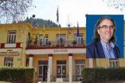 Tελετή ορκωμοσίας του Δημάρχου, των Δημοτικών Συμβούλων, των Προέδρων και των μελών των Τοπικών Συμβουλίων των Κοινοτήτων του Δήμου Σερβίων, την Κυριακή 25 Αυγούστου