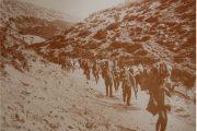 1912-2019 ΕΛΕΥΘΕΡΑ ΣΕΡΒΙΑ - ΕΚΔΗΛΩΣΗ ΜΟΡΦΩΤΙΚΟΥ ΟΜΙΛΟΥ