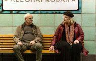 «Το παγκάκι» με τον Γιώργο Κιμούλη και την Φωτεινή Μπαξεβάνη, την Τρίτη 5 Νοεμβρίου, στο ΔΗΠΕΘΕ Κοζάνης