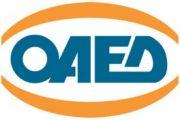 ΟΑΕΔ: Η νέα Κοινωφελής εργασία για 8.933 θέσεις