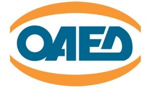 Εποχικό επίδομα ΟΑΕΔ: Πότε ξεκινούν οι αιτήσεις - Ποιοι είναι οι δικαιούχοι