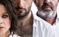 """Η""""Ηλέκτρα"""" σε σκηνοθεσία του Θέμη Μουμουλίδη σε Κοζάνη και Γρεβενά"""