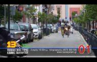 Το τηλεοπτικό σποτάκι του 13ου Ποδηλατικού