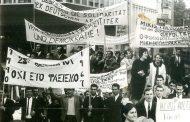 Η έκθεση «Αλληλεγγύη και Αντίσταση» ανοίγει την Τρίτη τις πύλες στη Δημοτική Βιβλιοθήκη Κοζάνης