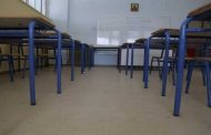 Κλειστά τα σχολεία την Τετάρτη 7 Νοεμβρίου για τις εκλογές δασκάλων – καθηγητών