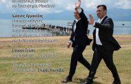 Την Δευτέρα 5 Νοεμβρίου η εκδήλωση του Vetonews στην Κοζάνη για την