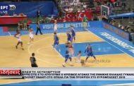 Σήμερα, Τετάρτη, ο κρίσιμος αγώνας της Εθνικής μπάσκετ γυναικών με το Ισραήλ στο κλειστό της Λευκόβρυσης-Βίντεο