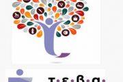 Διανομή τροφίμων στα πλαίσια του προγράμματος ΤΕΒΑ