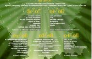 Το αναλυτικό πρόγραμμα, του 41ου River Party, από 29 Ιουλίου έως 4 Αυγούστου 2019