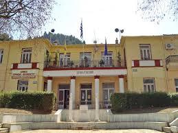 Ειδική συνεδρίαση του Δημοτικού Συμβουλίου του Δήμου Σερβίων, την Κυριακή 1η Σεπτεμβρίου