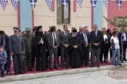 Ευχαριστήρια επιστολή του Δημάρχου Σερβίων Χρήστου Ελευθερίου για τον εορτασμό της 107ης επετείου απελευθέρωσης της πόλης
